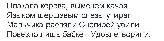 Террористы совершают провокационные обстрелы позиций украинской армии под Мариуполем, - Штаб обороны - Цензор.НЕТ 6840