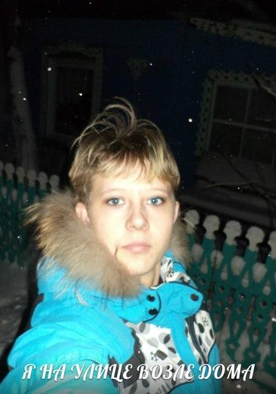 Мария Тараканова, 18 апреля 1993, Канск, id172046564