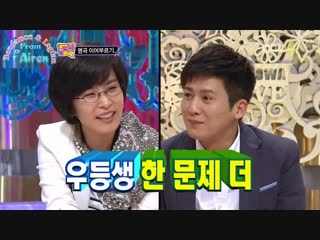 [engsub] Come to Play #335b (2011.04.25) Lee Sun Hee_Lee Seung Gi_part 2