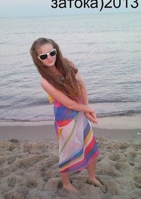 Карина Валерьевна, 19 августа 1983, Запорожье, id213125769