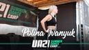 Polina Ivanyuk Puri Para UA21 SDC 2018