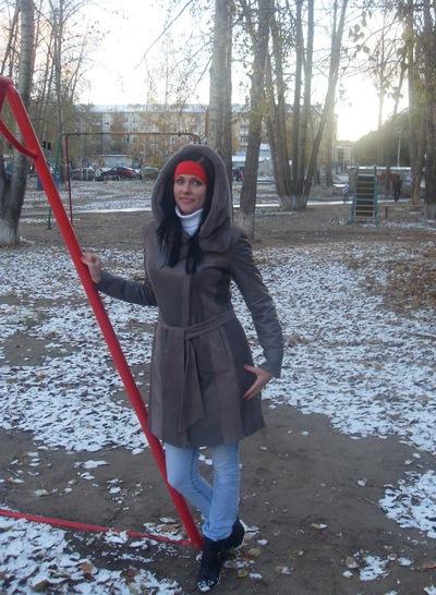 Юлия Самодурова, 2 мая 1985, Тюмень, id150400526