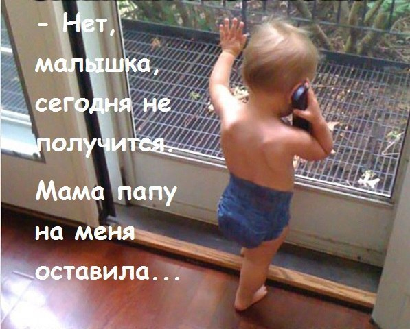 http://cs320426.vk.me/v320426052/85f5/Wg5zg62FYrU.jpg
