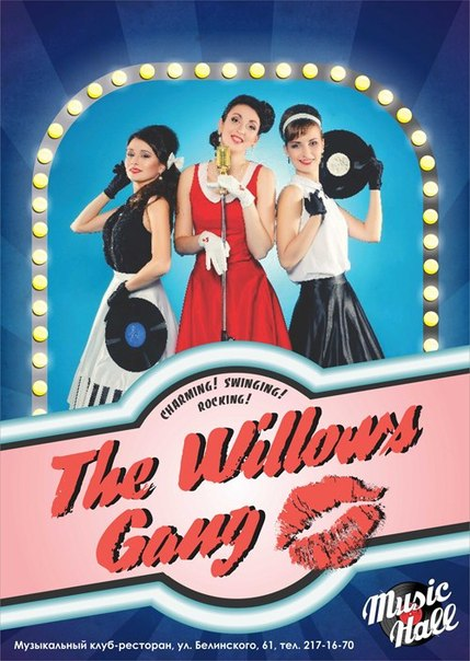 10.01 The Willows Gang at Music Hall