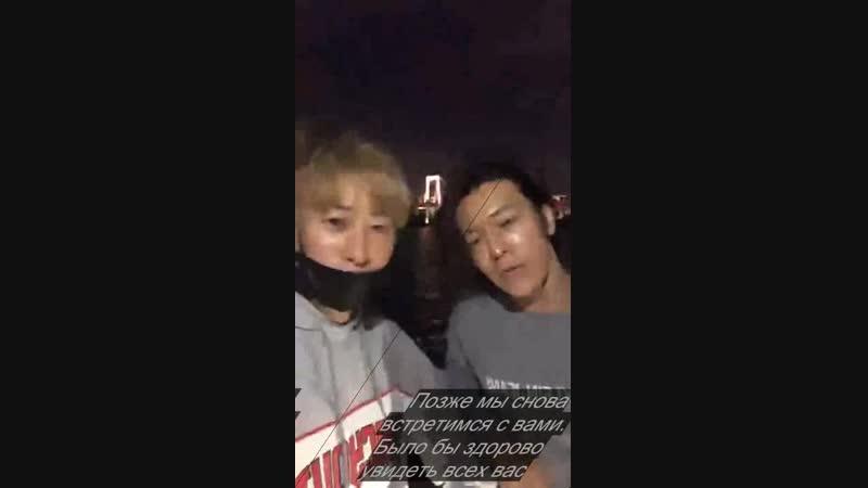[Rus.sub/рус.сабы] Трансляция Ынхека (Super Junior) [181107]