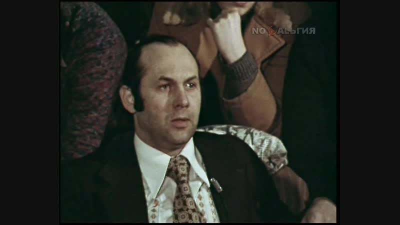 Атака на высоту 1978 Ностальгия