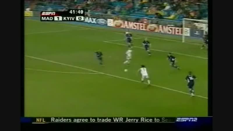 19 10 2004 Лига чемпионов Групповой турнир 3 тур Реал Мадрид Испания Динамо Киев Украина 1 0