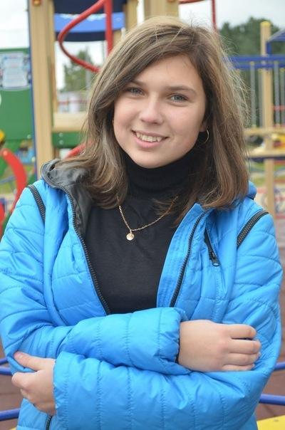Алёна Перевисло, 28 ноября 1996, Чернигов, id69900641