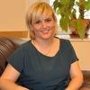 Твой психолог Наталия Благодыр