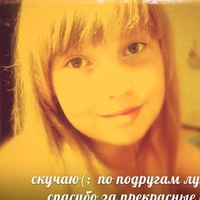 Поля Маркина