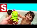 Видео для Детей. Купаемся в Ванной игрушка Рыбка Осьминог и Кораблик Video for Children
