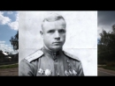 фильм про А.Ф.Клубова