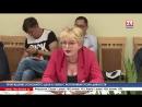 Мониторинговая группа Общественной палаты РК Мы будем контролировать соблюдение прав человека властью Украины по отношению к к