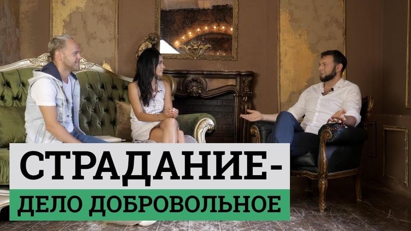 Михаил Кузнецов. Страдание - дело добровольное Интервью со Светом