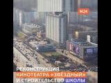 Программа «Мой район» в Москве