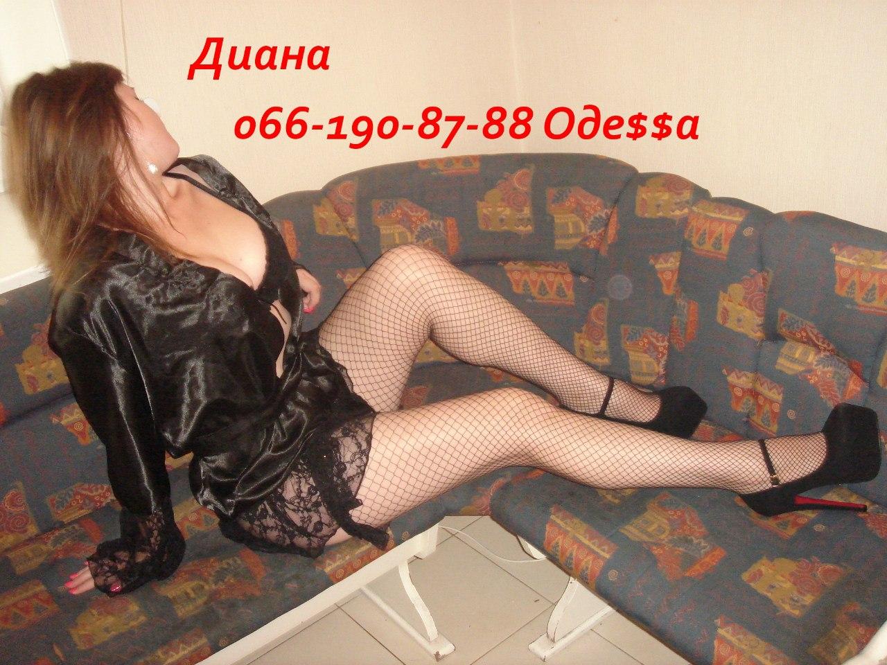 prostitutki-nikolaeva-individualki