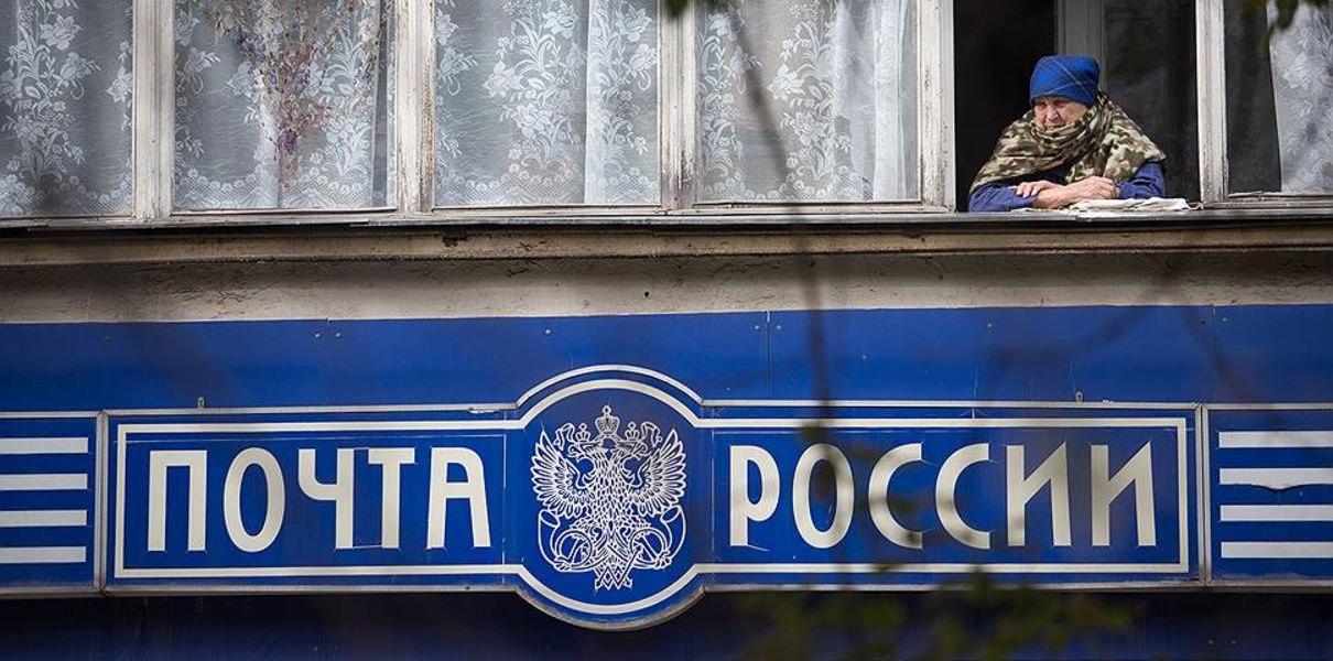 Почта России внедрит идентификацию клиентов по лицу для входа в отделение