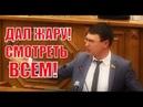 СРОЧНО! Депутата Прокофьев: НУЖНО МЕНЯТЬ ПРАВИТЕЛЬСТВО, А НЕ ПЕНСИОННЫЙ ВОЗРАСТ!