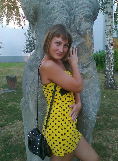 Юлия Мосенко, 26 июня 1990, Луганск, id59004496