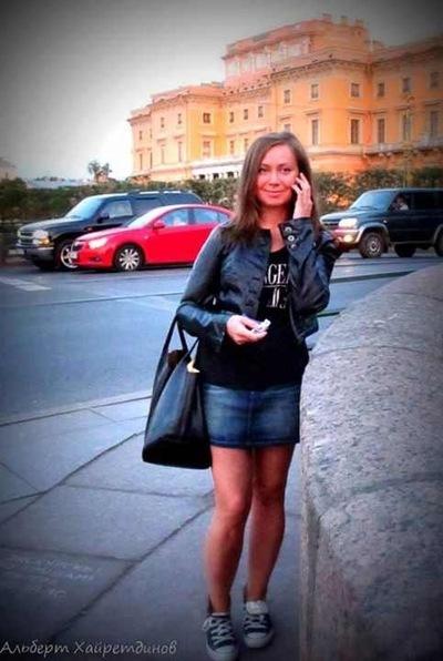 Татьяна Сергеева, 20 сентября , Санкт-Петербург, id280914
