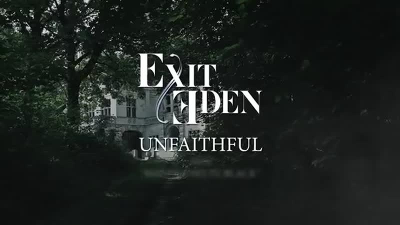 EXIT EDEN - Unfaithful (Rihanna Cover)