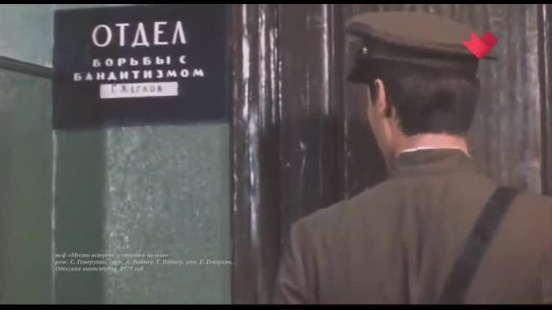 Тайны кино (Станислав Говорухин) / 2019