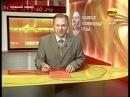 Новости-24. Рыбинская телевизионная служба РИА-ТВ г. Рыбинск, 23.08.2011 1 часть