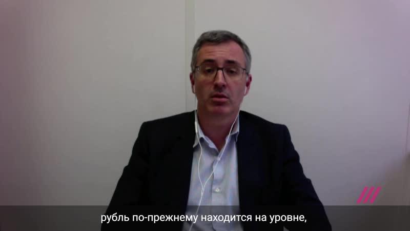 Сергей Гуриев о темпе роста экономики в России