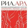 ARD-center.ru Архитектура. Строительство. Дизайн