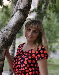 Ольга Соина, Курск - фото №3
