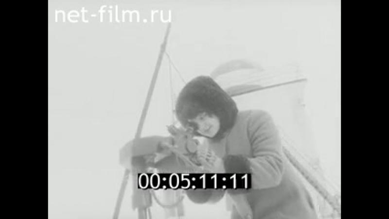 Коми АССР