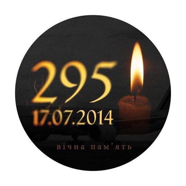 """В Австралии почтили память жертв крушения малайзийского """"Боинга"""" на Донбассе - Цензор.НЕТ 1232"""
