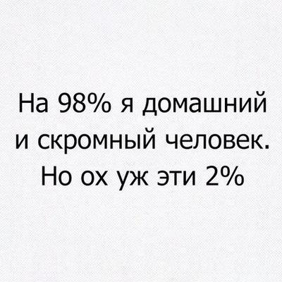 Дионис Мухамадеев