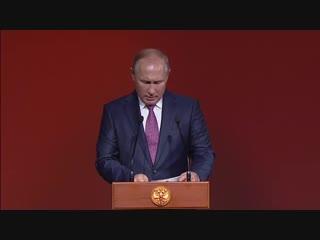 Владимир Путин присутствовал на гала-открытии VII Санкт-Петербургского международного культурного форума.