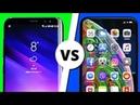 IPHONE XS vs GALAXY S9