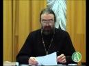 Игумен Пётр Мещеринов - 2. Православная антропология