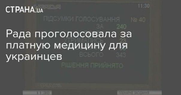 https://pp.userapi.com/c543108/v543108448/2675c/Sua5phMgfcM.jpg