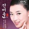 Daocare. Китайская косметика, интернет-магазин