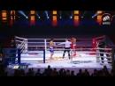 Битва Чемпионов 10. Ван Хе-Сун против Расула Омарова