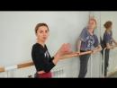 SLs Экспресс-растяжка от балерины Большого театра. 5 упражнений Марфы Федоровой