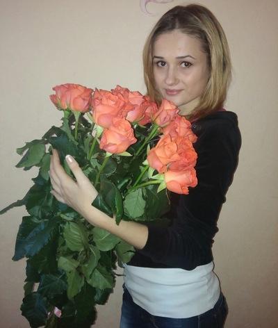 Ирина Глинченко, 2 октября 1992, Сызрань, id150440415