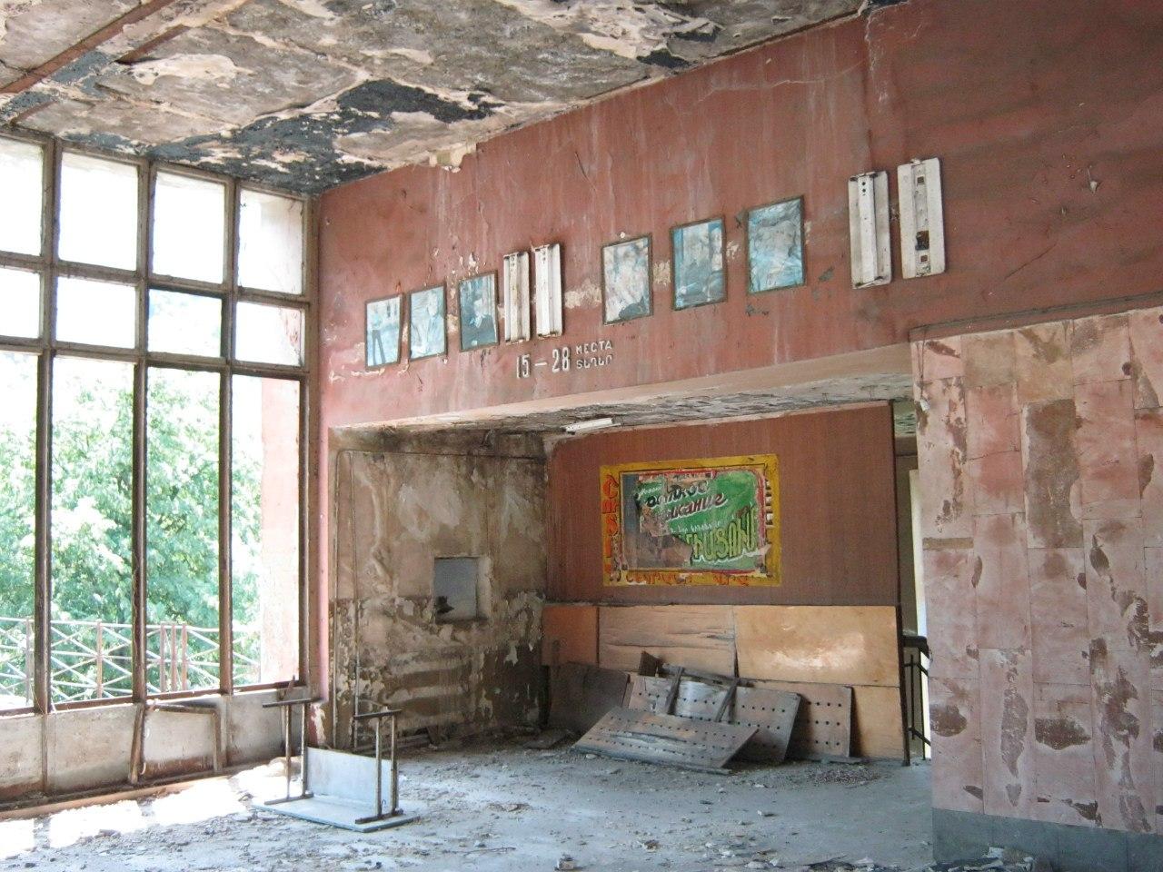 Заброшенный кинотеатр в Алаверди