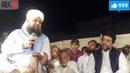 Owais Raza Qadri Ramadan Bayan By Karamat e Hazrat Pir Mosa Pak Shaheed r.a or HAZRAT Data Gunj Bakh
