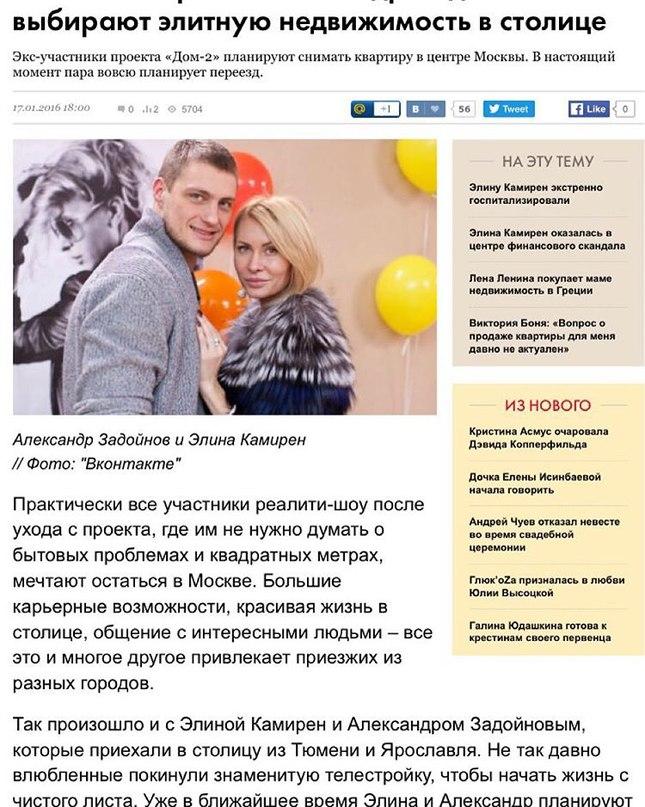 https://pp.vk.me/c7003/v7003011/1646e/aqC8zwzknT4.jpg