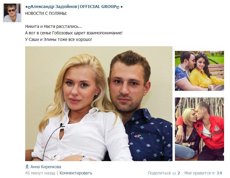 Новости слухи - Страница 5 OY15zjaTfAk