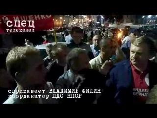 Срочно! Заявление Ищенко. Я не предам своих избирателей! #АндрейИщенко