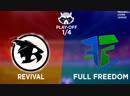 Play-off 1/4 MLL. Revival |VS| Full Freedom