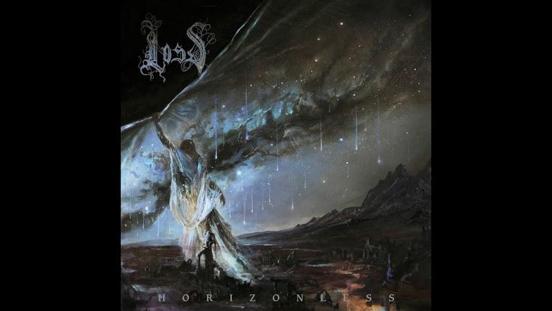 Loss Horizonless 2017 Profound Lore Records full album