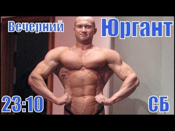 Юра Спасокукоцкий общается с подписчиками)