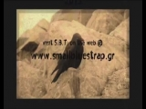 017-Small Blues Trap - The Black Crow King